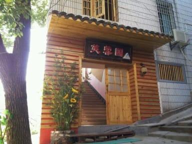 Photos of Zhongtian Furongguo International Youth Hostel