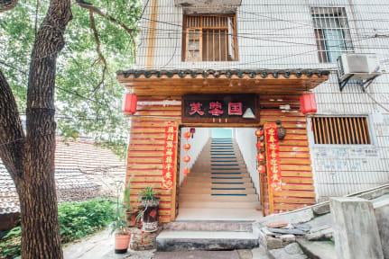 Fotos de Zhongtian Furongguo International Youth Hostel