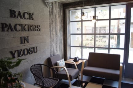 Kuvia paikasta: Backpackers In Yeosu