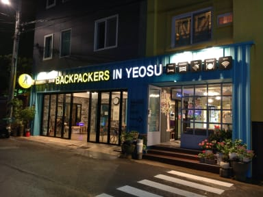 Backpackers In Yeosuの写真