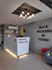 Фотографии Backpackers In Yeosu