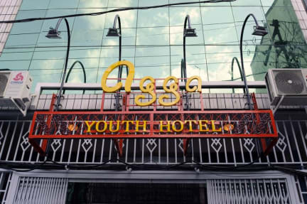 Photos of Agga Youth Hotel