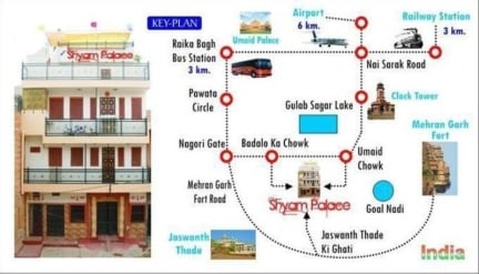 Photos of Shyam Palace Paying Guesthouse
