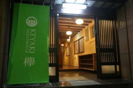 Photos of Keyaki Guesthouse