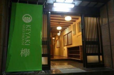 Fotky Keyaki Guesthouse