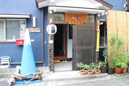 Photos of Guesthouse Tokiwa