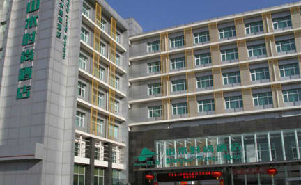 Photos de Shanshui Trends Hotel (Tianzhu Branch)