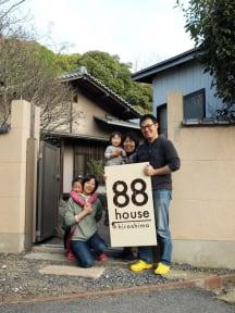 Photos of 88 House Hiroshima