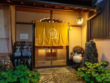 Fotky Gion Ryokan Q-beh