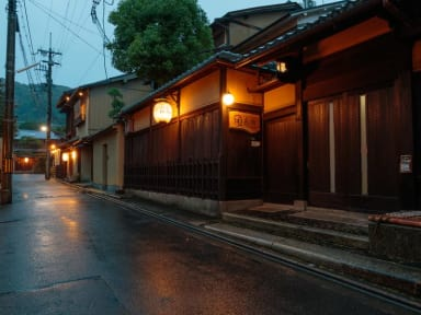 Photos de Gion Ryokan Q-beh