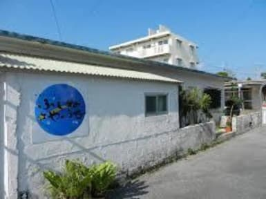 Photos de Okinawa Guest House FUSHINUYAUCHI