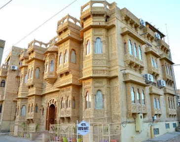 Photos de Hotel Royal Haveli