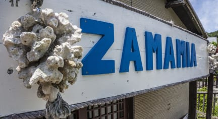 Photos de Zamamia International Guesthouse