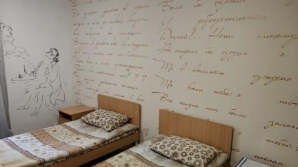 Azbooka Hostelの写真