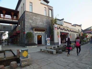 Fotos de Huangshan Daylight International Youth Hostel