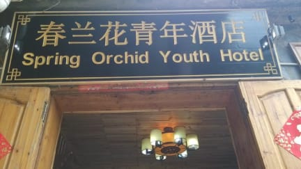 Spring Orchid Guesthouseの写真