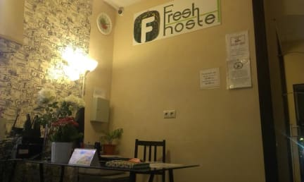 Фотографии Fresh Hostel Arbat