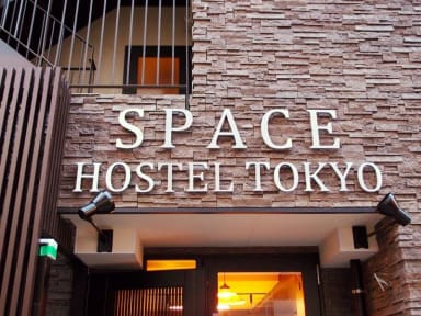 Photos of Space Hostel Tokyo