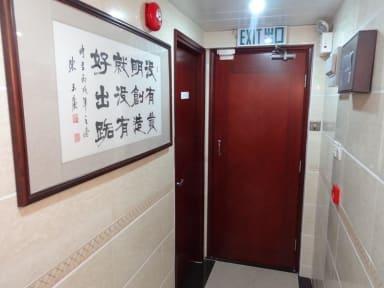 Zdjęcia nagrodzone Tai Wah Hostel