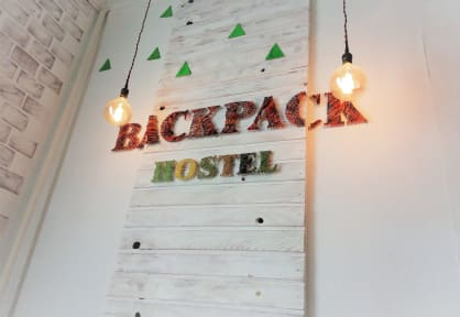 Fotografias de Backpack Hostel Kazan