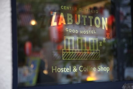 Zabutton Hostel照片