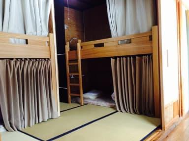Fotografias de Guest House YAMASHITA-YA