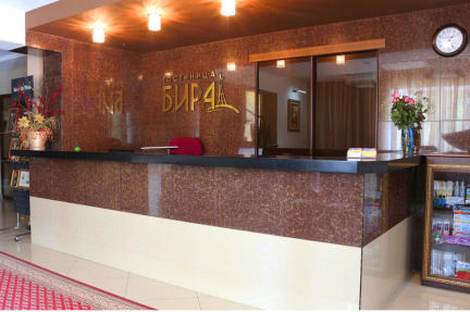 Zdjęcia nagrodzone Bira Hotel