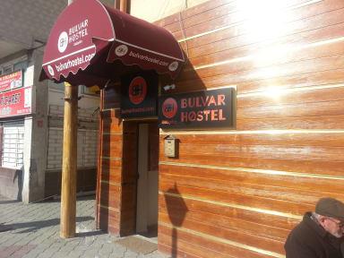 Eskisehir Hostel Bulvarの写真