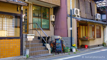 Photos of Peace House Sakura