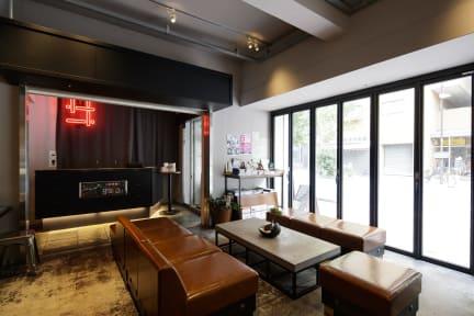 그리즈 도쿄 아키하바라 호텔 & 호스텔의 사진