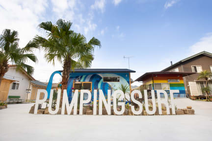 Fotos de Guest House Pumping Surf