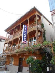 Billeder af Ozenturku Pansiyon Hotel