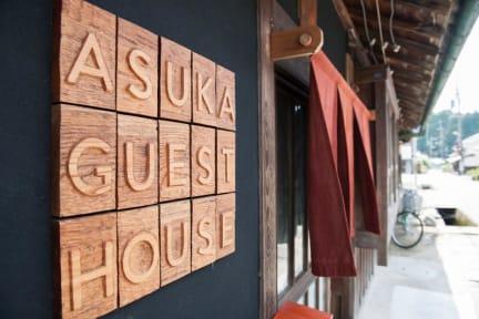 Fotos von Asuka Guesthouse