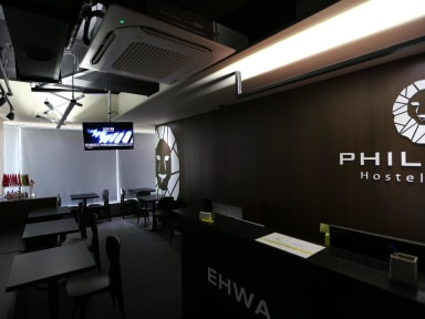Photos de Philstay Ehwa Boutique