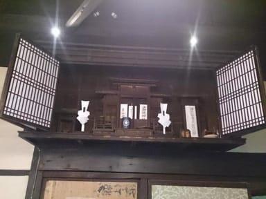 Matsushiro GuestHouse Hoteiya tesisinden Fotoğraflar