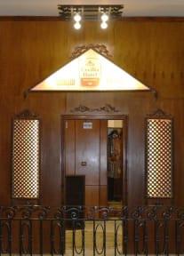 Zdjęcia nagrodzone Cecilia Hotel Cairo