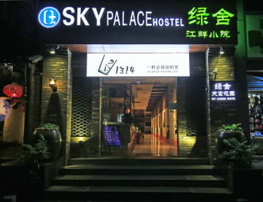 Photos of Sky Palace Hostel