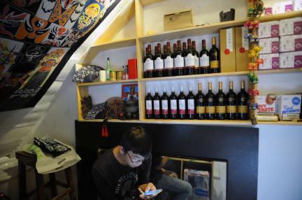 Fotky Guiyang Shu Hostel