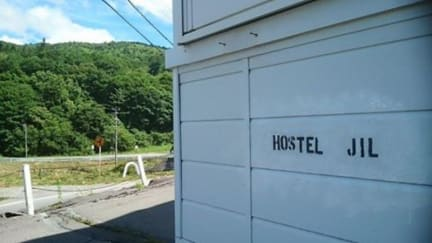 Lakeside Hostel JIL Shirakaba照片