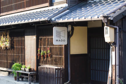 Photos of Guesthouse Mado