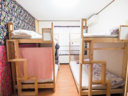 Kamar penginapan di Jgh Tokyo