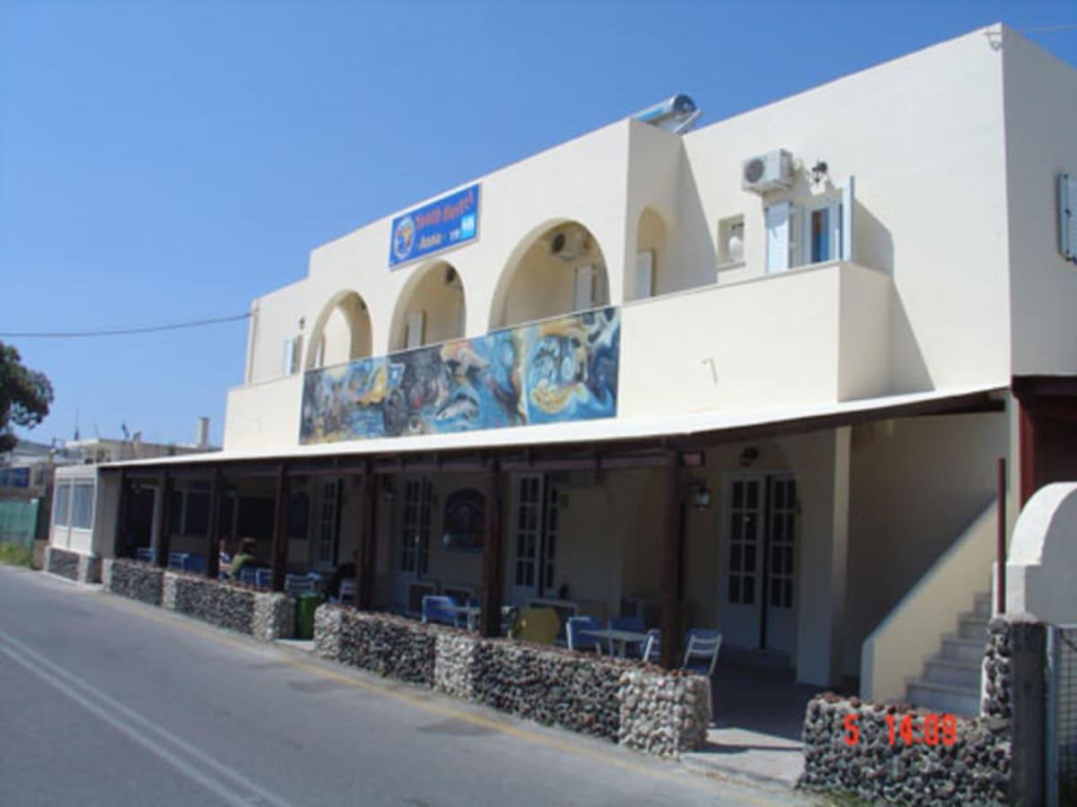 Youth Hostel Anna, Santorini, Greece hostel
