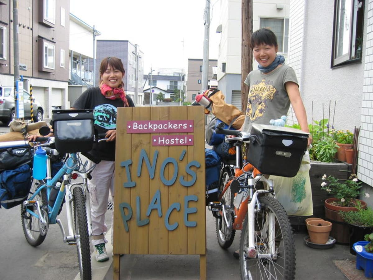 Backpackers Hostel Ino's Place, Sapporo, Japan