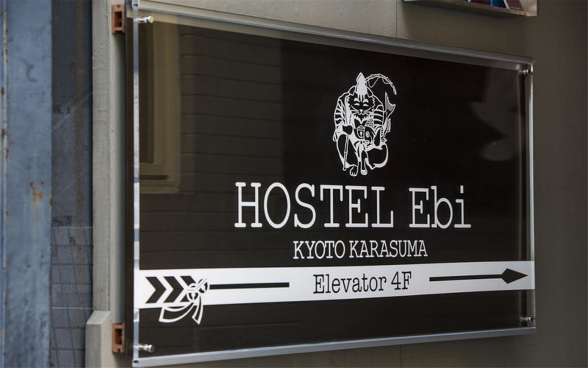 Hostel Ebi, Kyoto, Japan hostel