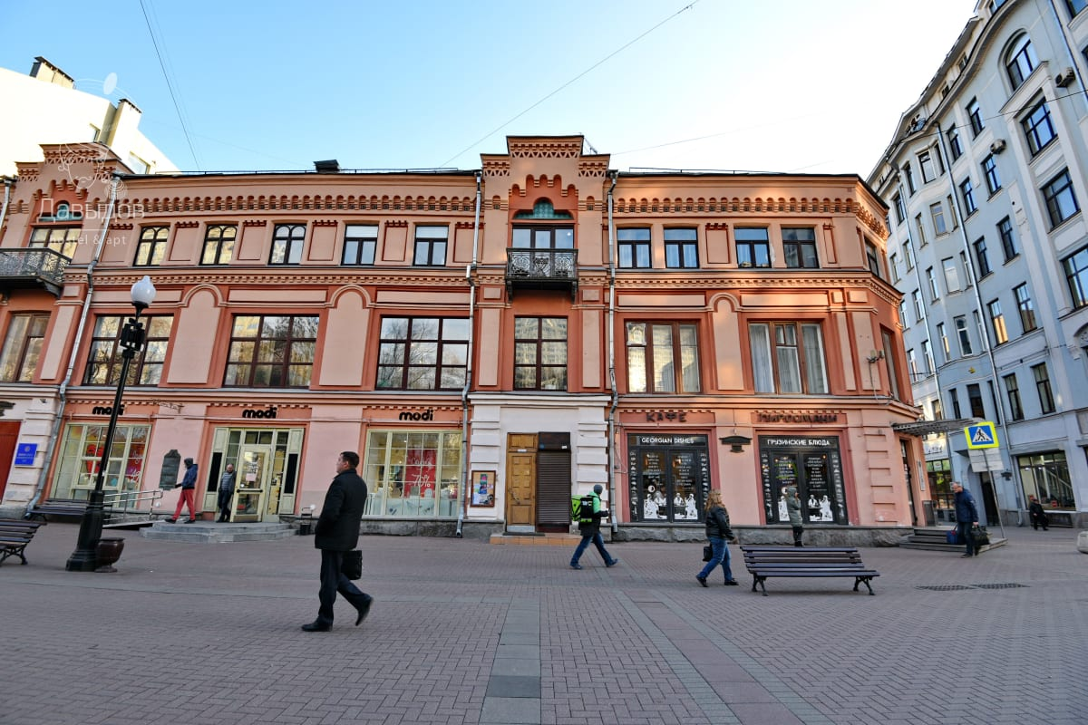 Davydov Hostel, Moscow, Russia hostel