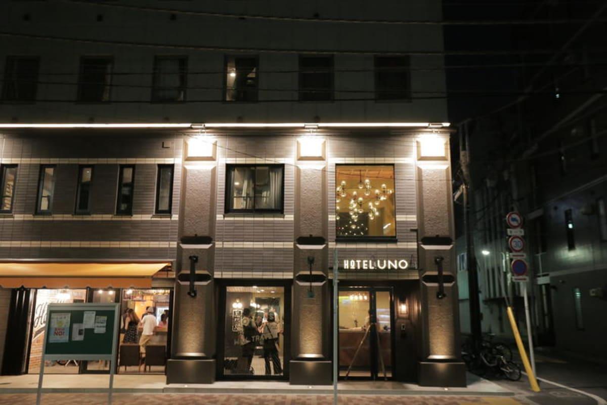 Uno Ueno in Tokyo, Japan, Japan