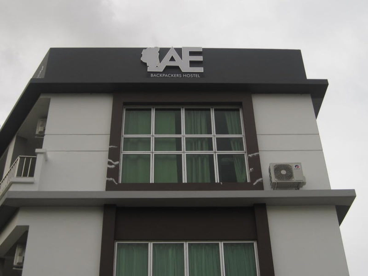AE Backpackers Hostel, Bandar Seri Begawan, Brunei hostel