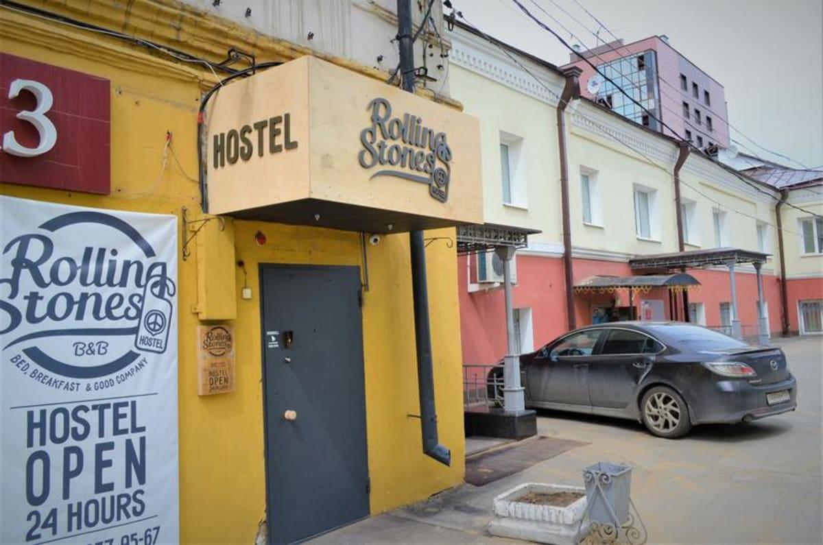 Rolling Stones Hostel, Irkutsk, Russia