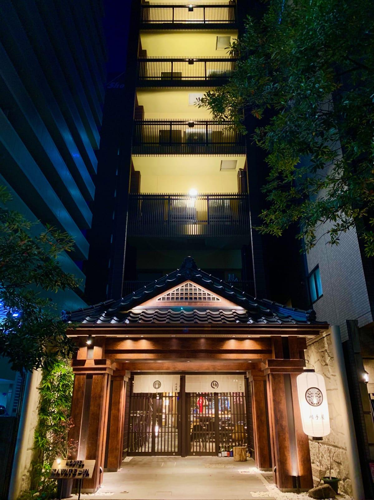 Hostel Kawate-ya, Hiroshima, Japan
