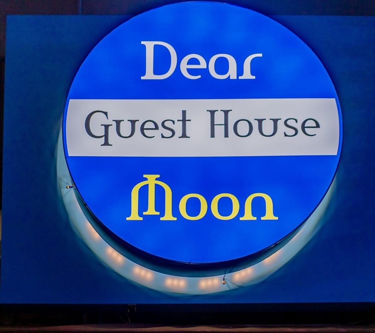 Guest House Dear Moon, Busan, South Korea hostel